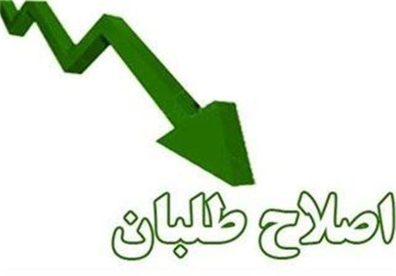 لیست نهایی اصلاحطلبان برای شورای شهر تهران اعلام شد + اسامی