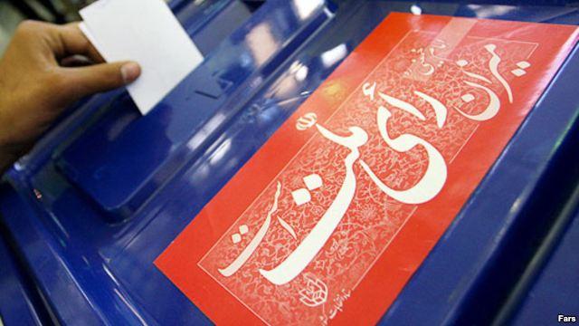 اولین هدف جبهه مردمی پیروزی در انتخابات ریاست جمهوری است