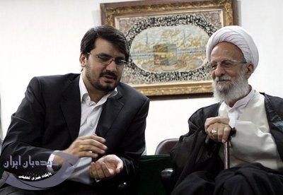 """احمدی نژادی دیگر در راه است / احتمال حمایت """"جمنا"""" و """"مصباح"""" از کاندیداتوری بذرپاش!"""