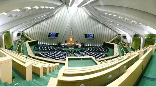 از نطق نامزد انتخابات ٩٦ در مجلس انتقاد شد!