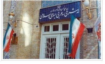 جلسه هیات مرکزی نظارت بر انتخابات ریاست جمهوری برای دومین بار در خارج از کشور برگزار شد