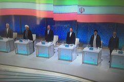 فیلم کامل دومین مناظره انتخاباتی کاندیداهای انتخابات ریاست جمهوری ۹۶