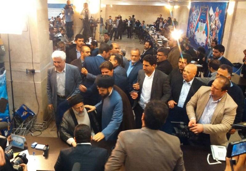 حجت الاسلام رئیسی در انتخابات ریاست جمهوری ۹۶ ثبت نام کرد + عکس