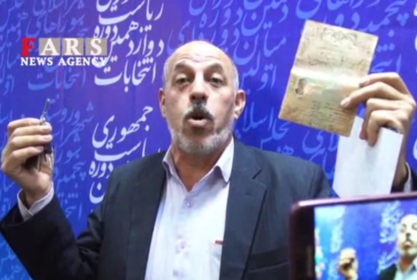 کلیپ جالب نامزد انتخاباتی که به خاطر روحانی کنار خواهد کشید !