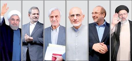 ۶ کاندیدای انتخابات در کدام احزاب عضو هستند؟