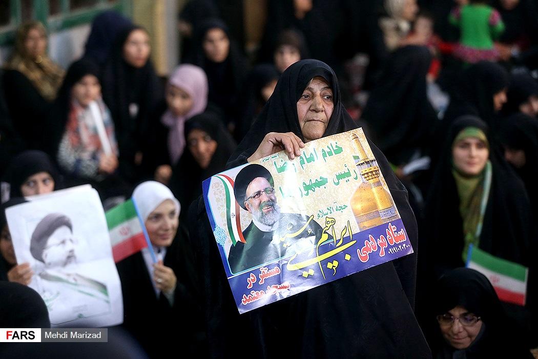 جدیدترین تصاویر حامیان حجت الاسلام سید ابراهیم #رئیسی کاندیدای انتخابات ریاست جمهوری