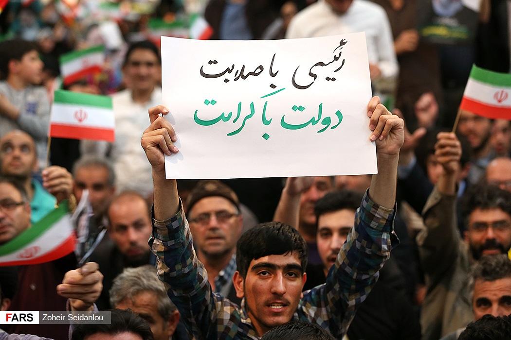 دست نوشته جالب هواداران سید ابراهیم #رئیسی «رئیسی با صلابت، دولت با کرامت»