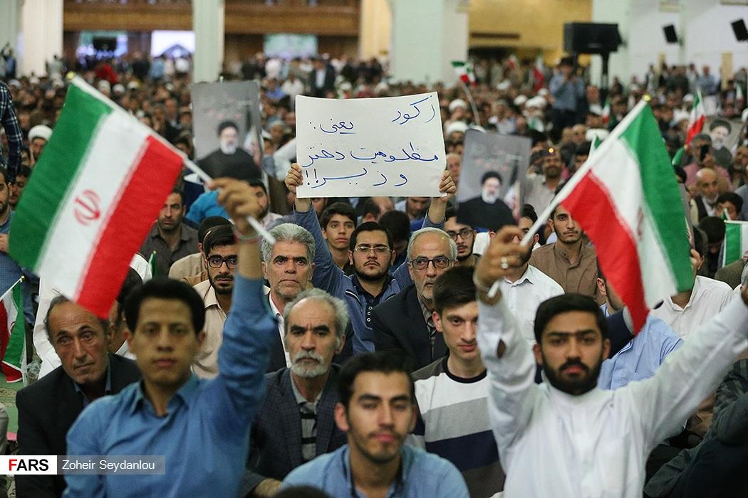دست نوشته جالب هواداران سید ابراهیم #رئیسی «رکود یعنی: مظلومیت دختر وزیر»