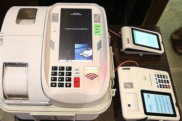 فیلم آموزش کامل رای دادن با دستگاه تمام الکترونیک انتخابات شورای شهر ۹۶