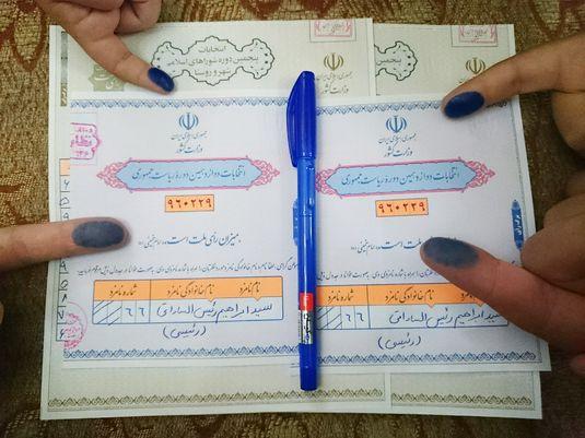 اطلاعیه شماره ۲۸ ستاد انتخابات کشور، در تمامی برگههای اخذ رای باید مهر مخصوص انتخابات درج شود
