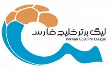 لیگ برتر فوتبال ایران به رده هفتم آسیا صعود کرد