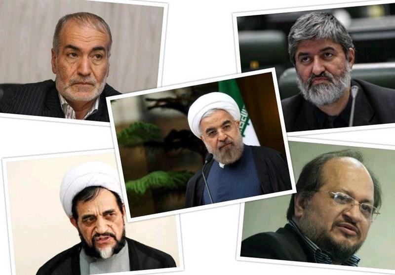 ۵ نامزد اصلی جبهه مستقلین و اعتدالگرایان مشخص شدند+اسامی