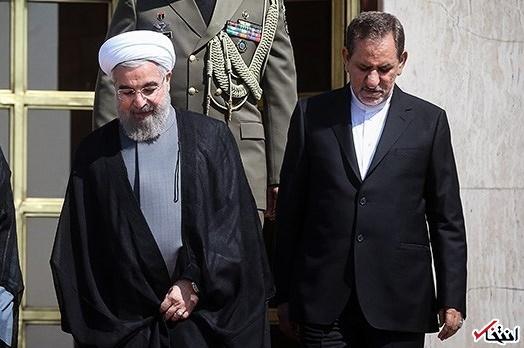 اسحاق جهانگیری به نفع حسن روحانی از انتخابات ریاست جمهوری ۹۶ کناره گیری کرد/ کاندیدای پوششی رفت / فوری