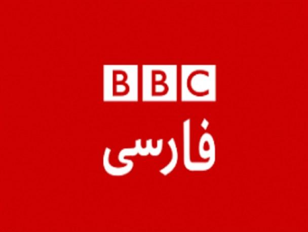 نظر بیبیسی فارسی درباره #مناظره دوم انتخابات ریاست جمهوری ۹۶ / نظر بی بی سی در مورد روحانی و جهانگیری