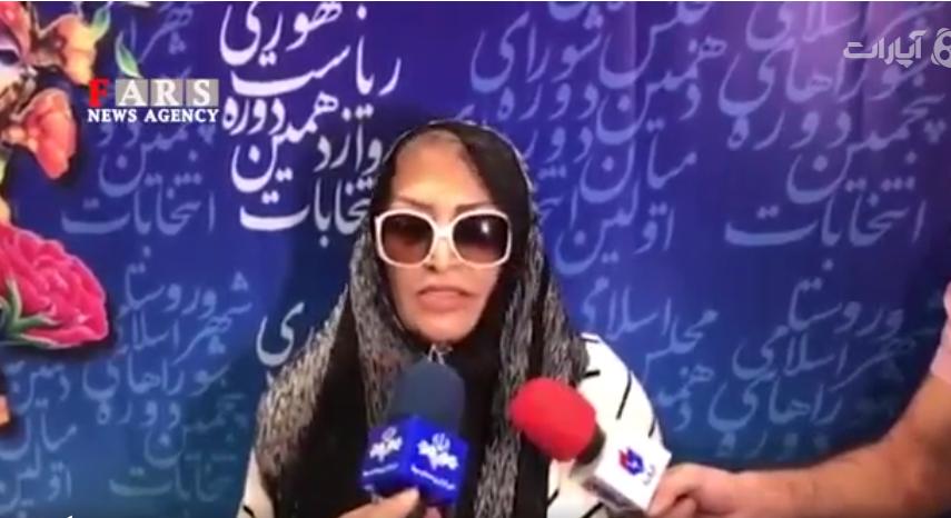 کلیپ همه حواشی خنده دار ثبت نام انتخابات ریاست جمهوری ۹۶