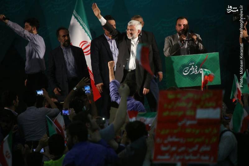 سعید جلیلی هم در مصلی تهران به جمع حامیان سید ابراهیم رئیسی پیوست + عکس