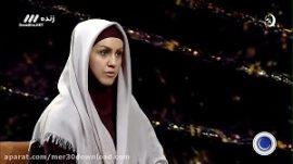 دانلود فیلم کامل قسمت چهارم برنامه ماه عسل ماه مبارک رمضان ۹۶